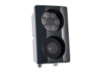 ANPR Access HD auto numbrimärgi lugeja